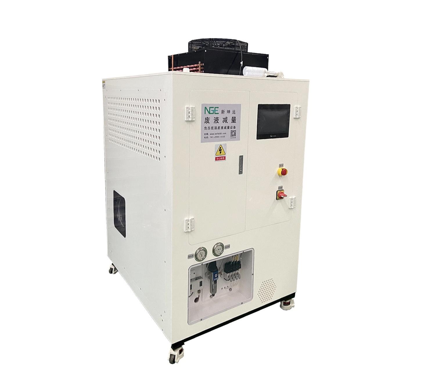 废水蒸发器如何防垢呢?