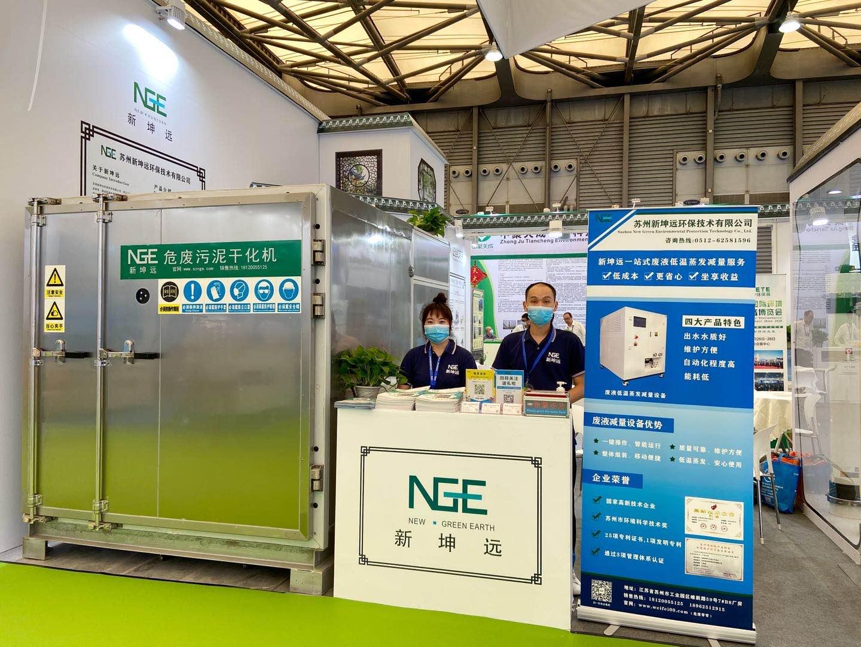 展会进行时丨COOL暑8月,燃情上海,热博rb88体育app下载2020上海环博会精彩速报!
