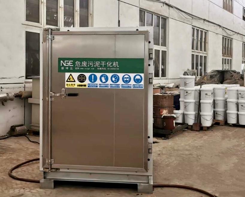 上海正泰电器热博平台娱乐注册干化设备购买案例