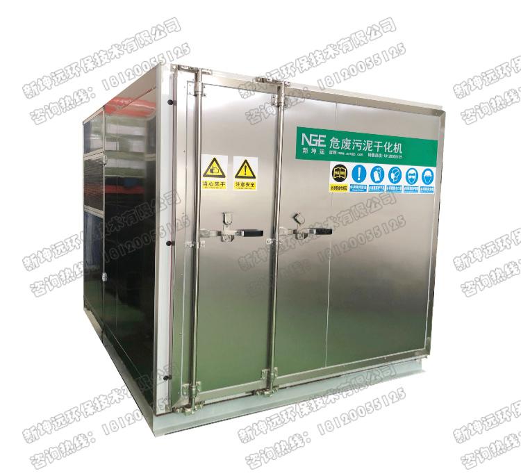低温热泵式热博平台娱乐注册干rb88网页版如何清理保养?