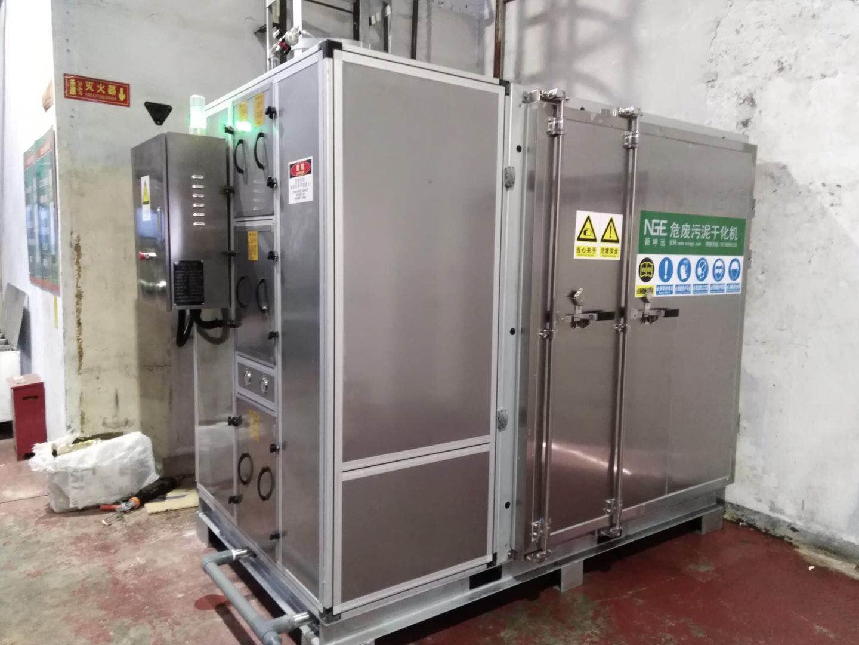 烟台某空调压缩机有限公司热博平台娱乐注册干化设备购买案例