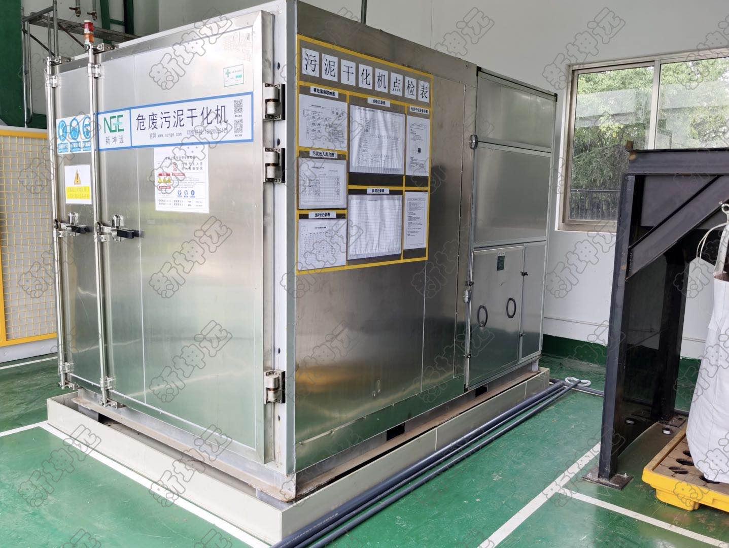 东机工汽车部件有限公司热博平台娱乐注册干化设备购买案例